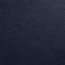 077 тёмно-синяя ладья